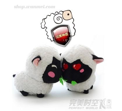 《梦幻诛仙》兜兜羊玩具